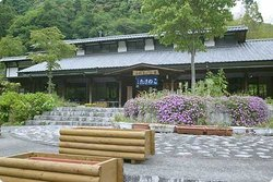 Shimizu Forest Park Yasuragino Mori
