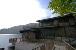 Chuzenjiko Lake Boat  House