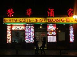 Restaurante Chino Rong Hua