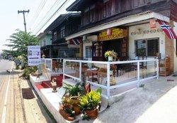 Khong Chiam Restaurant