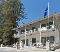 Pierides Museum - Bank of Cyprus Cultural Foundation