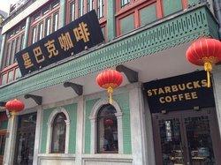 Starbucks (BeiJing QianMen Main Street)