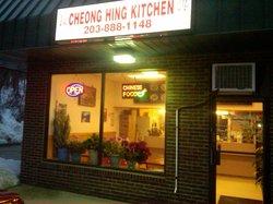 Cheong Hing Kitchen