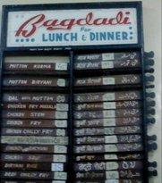 Bagdadi Restaurant