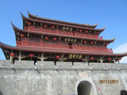 Ancient City Wall of Chaozhou