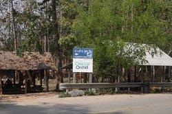 Phutawan Elephant Camp