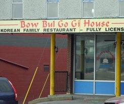 Bow Bulgogi House