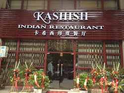‪Kashish Indian Restaurant‬
