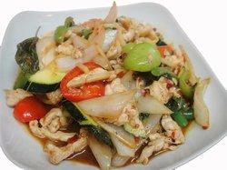 Pho Express Ankor Noodle House