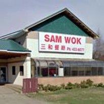 Sam Wok Restaurant