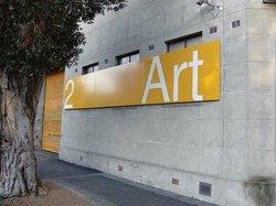 2 Danks Street Art Complex