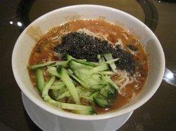 Dan Hung Restaurant