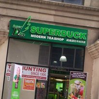 Super Duck Modern Tea Shop