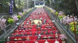 Tomisaki Shrine