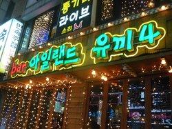 Zoes Brasserie & Bar