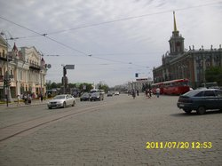 1905 Square