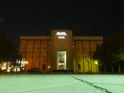 Ahal Hotel