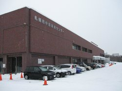 Nakajima Sports Center