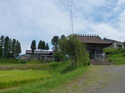 Dainichibo Temple