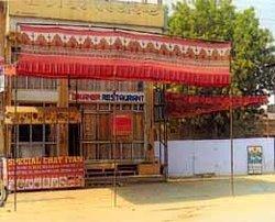 Bikaner Restaurant