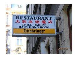 Restaurant Grillhaus Hong Kong