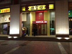 Bian Yi Fang - Datun St.