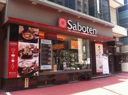 Saboten Gangnam Station Store