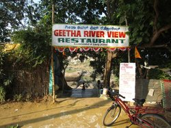 ‪geeth river View Restaurant‬