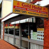 Forster Gold Medal Chinese Restaurant