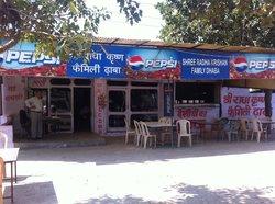 Shri Radha Krishna Family Restaurant
