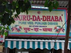 Guru Da Dhaba