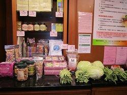 春天素食餐厅 - 台北总店