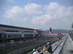 Fuji Speed Way