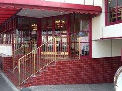 Piny Kataseyama Main Shop