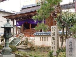 Kitanosho Castle Park