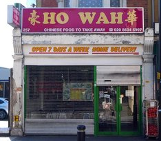 Ho Wah Restaurant