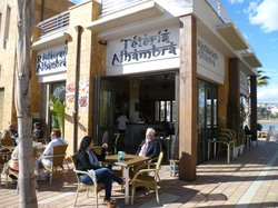Teteria Restaurant Alhambra