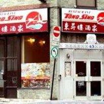 Tong Sing