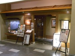 Nihonbashiminami