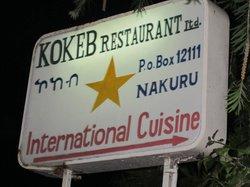 Kokeb Restaurant