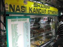 Sharif Nasi Kandar Stall