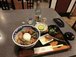 Kurobutato Kyodo Cuisine Aoba