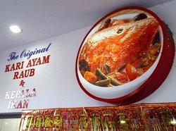 Restoran Ratha Raub