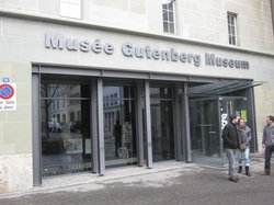 Musee Gutenberg
