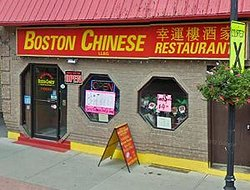 Boston Restaurant