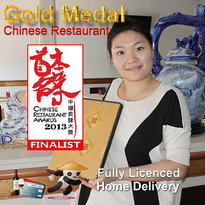 Gold Medal Chinese Restaurant