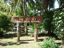 Pae Ma Nam Restaurant