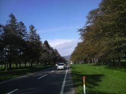 Nijukken Road
