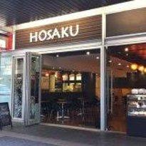 Hosaku
