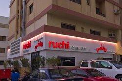 Ruchi Restaurant
